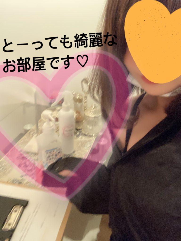 つばさ(   ˙ỏ˙  )